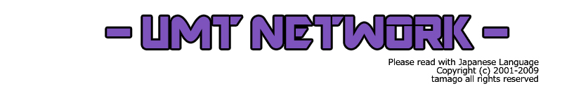 UMT NETWORK